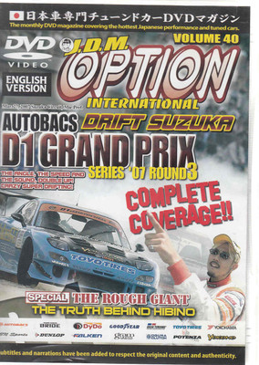 J.D.M. Option International Volume 40: 2007 D1GP Rd.3 Suzuka DVD