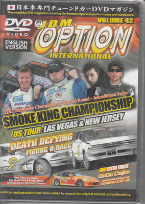 J.D.M. Option International Volume 42: Smoke King US Tour DVD