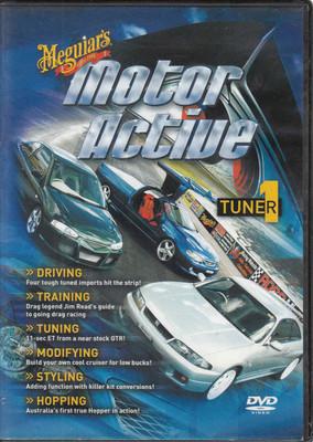 Meguiars Motor Active Tuner 1 DVD (9321873000517)