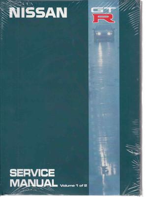 Nissan GTR R32 - Service Workshop Manual (2-Volume Set)