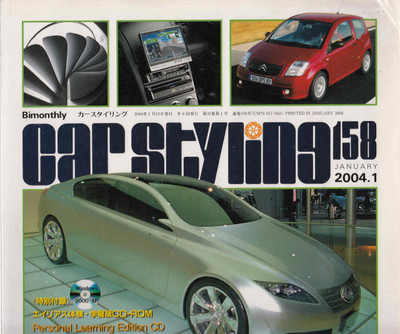 Car Styling 158 (January 2004.1) (1102313012301)