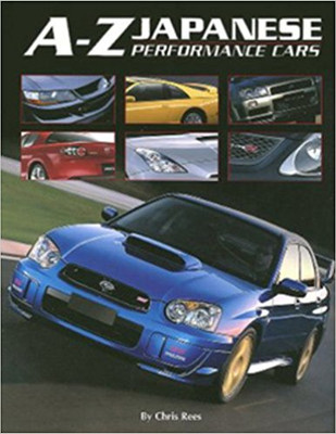 A-Z Japanese Performance Cars
