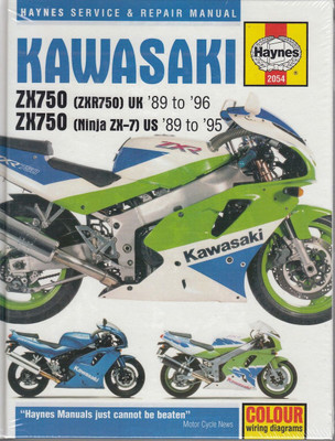 Kawasaki ZX750 (Ninja ZX-7 and ZXR750) Fours 1989 - 1996 Workshop Manual