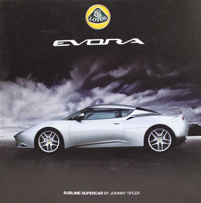 Lotus Evora Sublime Supercar