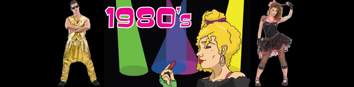 1980-s.jpg