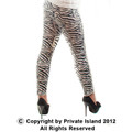 Zebra Print Leggings 8017