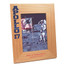 Engraved Wood Photo Frame 8 x 10 | Alder Wood Frame