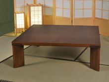 Low Japanese Zataku Table, walnut