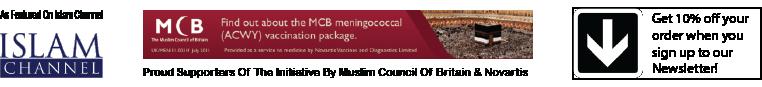 islam-channel-mcb-vac-3.png