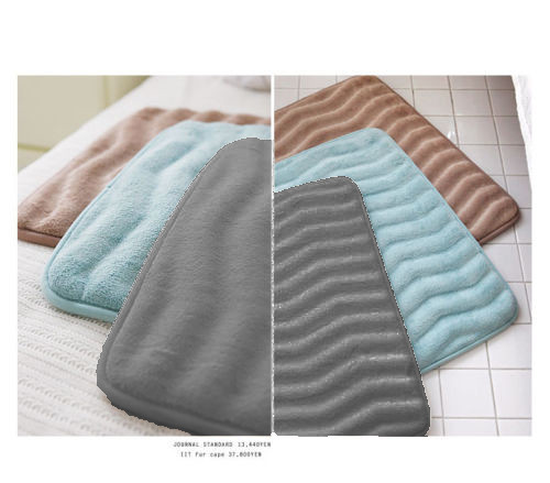 Two Piece Wave Pattern Texture Memory Foam Bath Mat Set