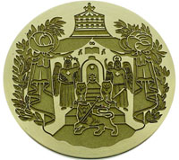 custom-wax-n-seals-sulu-stamp-laser-engraving-50mm-small.jpg