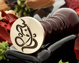 Ganesh D4 wax seal stamp