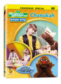 Shalom Sesame DVD Chanukah Special (V1306)