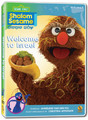 Shalom Sesame New Series Vol. 1: Welcome to Israel (DVD) (V1321)