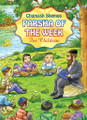 Chumash Shemos Parsha Of The Week for children aged 7 and up (BKC-POTWS)