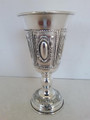 Moreshet 999 silver plated kiddush cup (33033)
