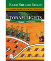 Torah Lights Vayikra Sacrifice, Sanctity & Silence  By: Shlomo Riskin ( BKE-TL3 )