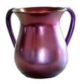 Emanuel Washing Cups