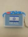 Wallet With Israeli Flag Velcro Light Blue (I-IW)