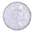 Matzah Cover (P-62210)