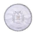 Matzah Cover (P-62211)