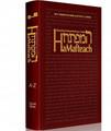 HaMafteach English Edition (BKE-MAFTE)