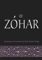 El Zohar Anotaciones al Comentario Yehuda Ashlag (BKS-EZ1)
