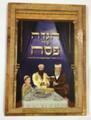 Haggadah Shel Pesach Ohr Hamier Sefardi הגדה של פסח אור המאיר (BK-HGOHM)