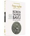 Koren Talmud Bavli Standard (Color) V8 Shekalim (BK-KTBC8)