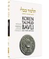Koren Talmud Bavli Daf Yomi (Black & White) V8 Shekalim (BK-KTBBW8)