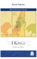 I Kings Torn in Two List Alex Israel (BKE-IKTIT)