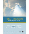 Torah MiEtzion New Readings in Tanach Bereshit (BKE-TMB)