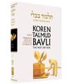 Koren Talmud Bavli Standard (Color) V9 YOMA (BK-KTBC9)