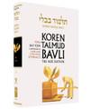 Koren Talmud Bavli Daf Yomi (Black & White) V9 YOMA (BK-KTBBW9)