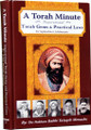 A Torah Minute Vol.3 (BKE-ATM3)