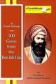 A Torah Minute: 300 Gems from the Ben Ish Hai (BKE-ATM1)