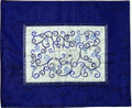 Embroidered Challah Cover Pomegranates Blue / White (EM-CMD1)