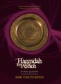 Haggadah For Pesach Shirat Miriam Rav Yosef Zvi Rimon FULL SIZE (BKE-HSPRMN4)