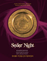 Seder Night Kinor David Rabbi Yosef Zvi Rimon (BKE-HSPRMN2)
