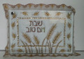 Challah Tray with Knife Wheat White (CB-821)
