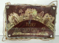 Challah Tray with Knife Jerusalem Dark (CB-823)