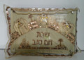 Challah Tray with Knife Jerusalem Cream (CB-824)