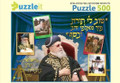 Rav Ovadia Yosef Puzzle 500 Pc (GM-P403-3)