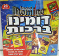 Brachot Domino Game (GM-341)