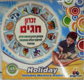 Holiday Memory Game (GM-G037)