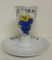 Ceramic Kiddush Cup W/Tray Grapes Design (KC-Y8167)