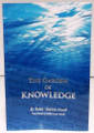 The Garden Of Knowledge by Rabbi Shalom Arush (BKE-TGOK)