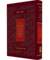 The Koren Siddur Hebrew Sefard PS HC (BK-SKCS)