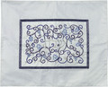 Embroidered Challah Cover Pomegranates White / Blue (EM-CMD2)