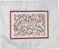 Embroidered Challah Cover Pomegranates White / Red (EM-CMD6)